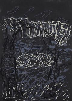Per Kirkeby, Hansentryk, 2009, silkscreen, 140 x 100 cm