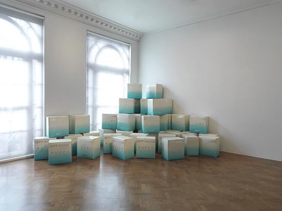 Subodh Gupta, Jeff the Koons, 2009, aluminium, painted, 50 boxes,
