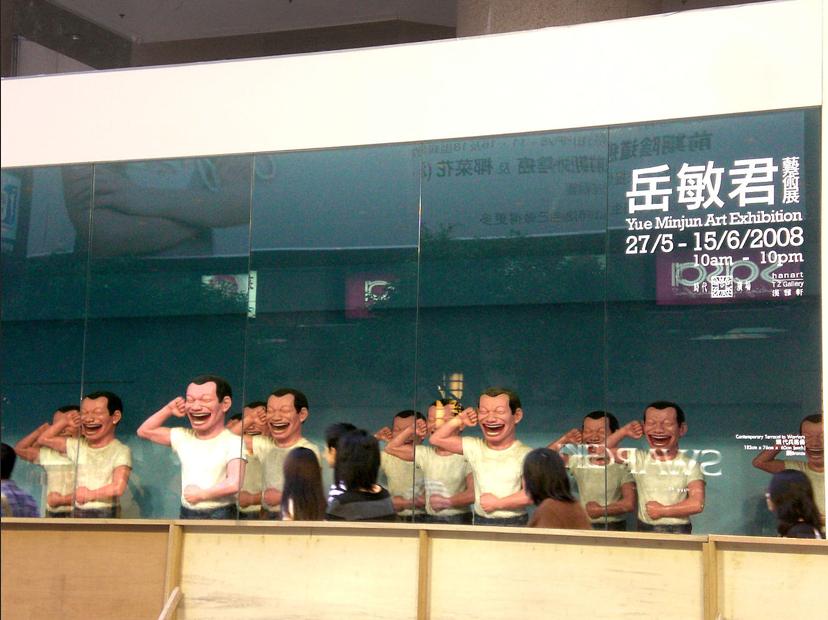 Yue Minjun Exhibition, Times Square, Hong Kong 2008