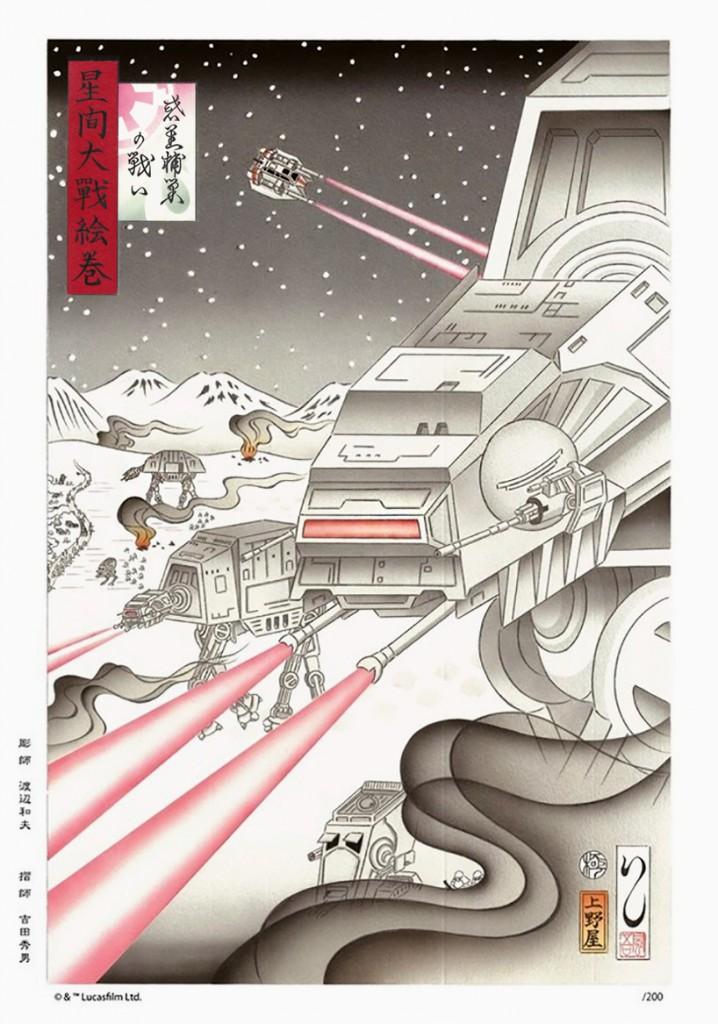 star-wars-japanese-woodblock-print-ukiyo-e-designboom-30