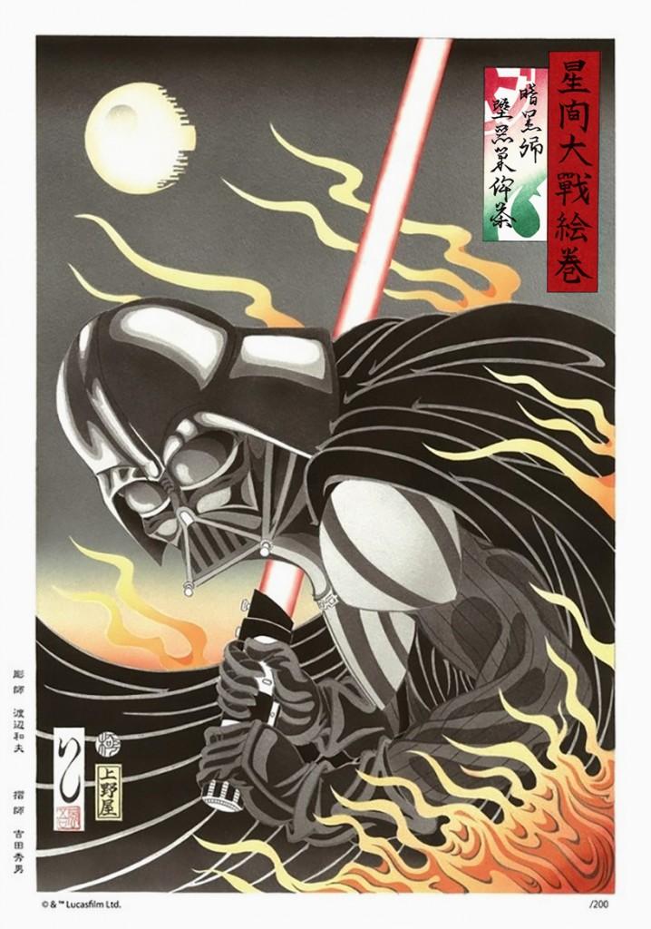 star-wars-japanese-woodblock-print-ukiyo-e-designboom-31