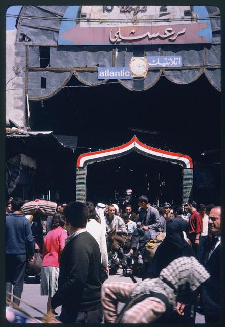 Damascus, Syria, 1960s (20)