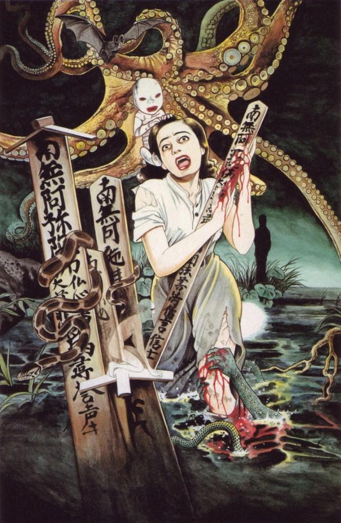 suehiro-maruo2