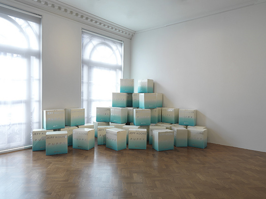 Subodh Gupta, Jeff the Koons, 2009, aluminium, painted, 50 boxes,