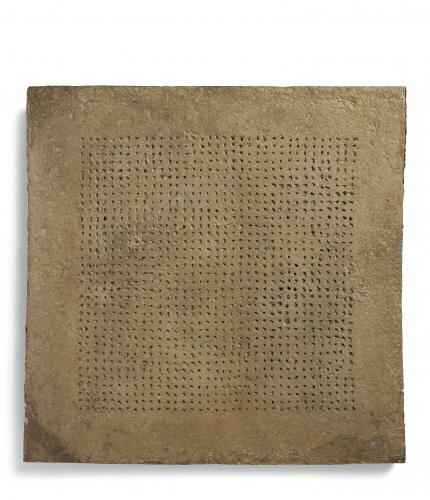 Zarina Hashmi, I Whispered to the Earth, paper casting, 58.4 x 58.4 x 2.5 cm