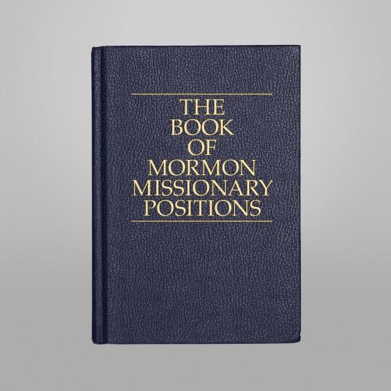 a45c5ac0732acfba-Mormon_NDaCosta_01-565x565
