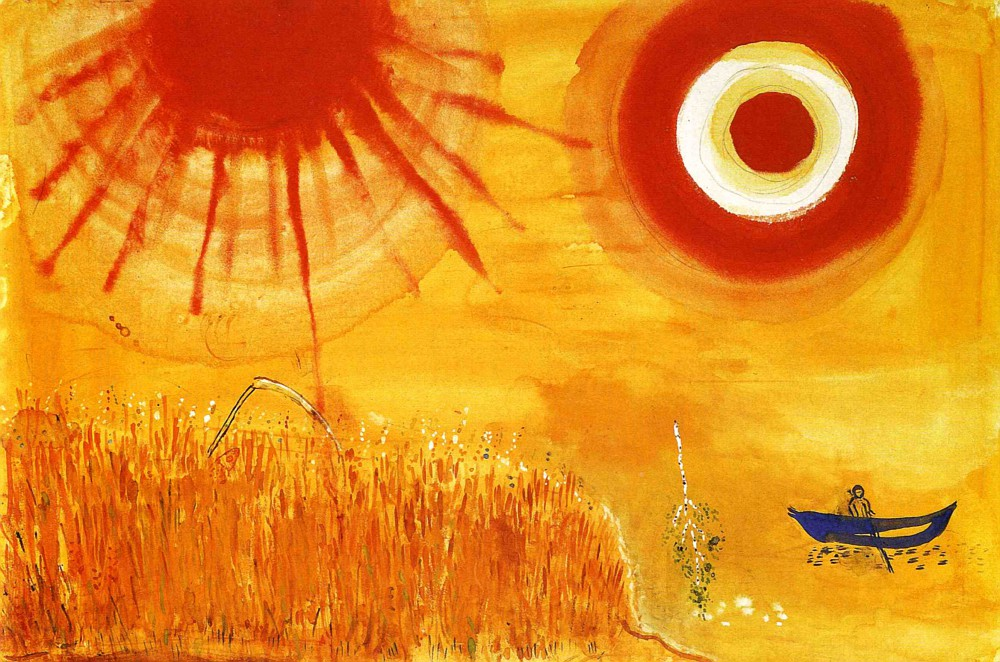 "Marc Chagall, ""A Wheatfield On A Summer's Afternoon"", 1942."