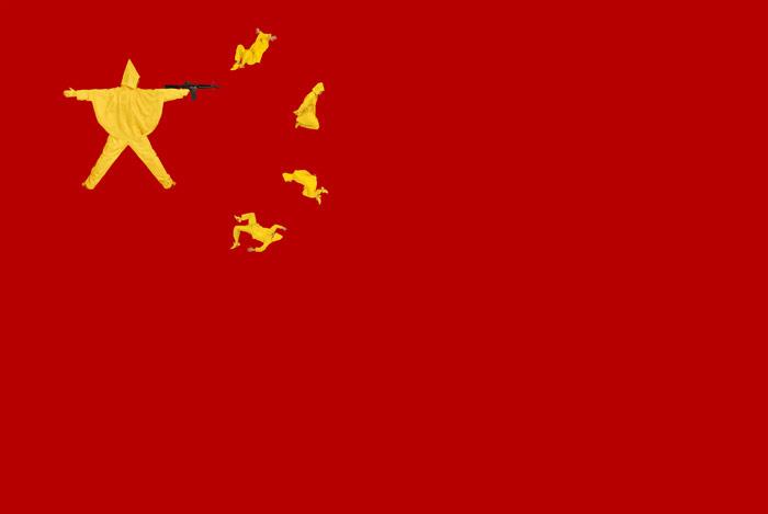 2009_flag_china