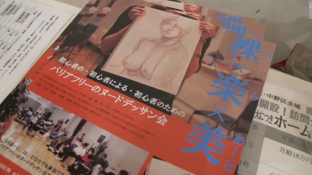 150623102357-03-japan-virgins-flyer--super-169