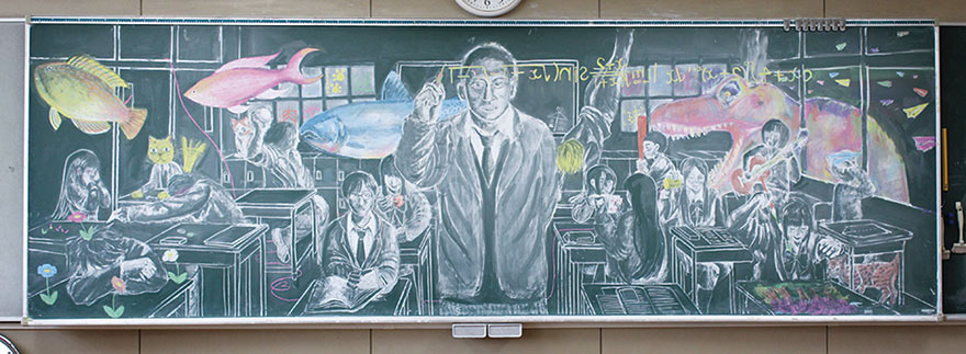 nichigaku-chalkboard-art-contest-21