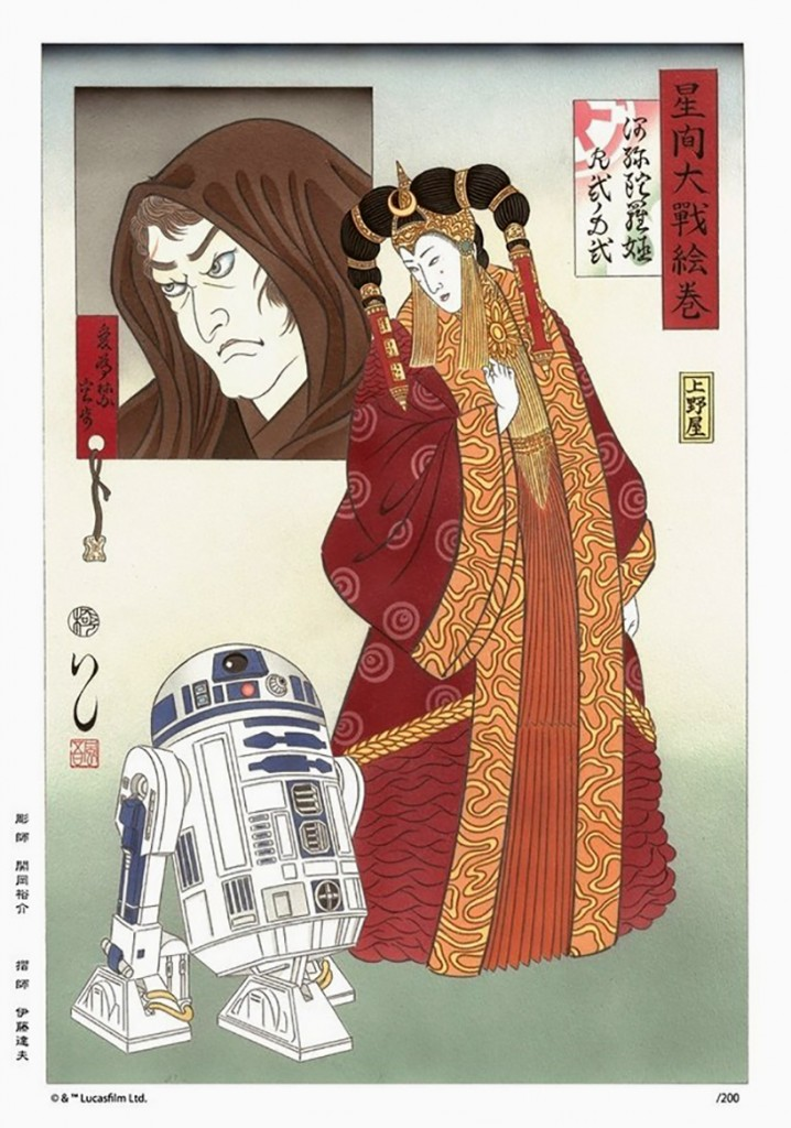star-wars-japanese-woodblock-print-ukiyo-e-designboom-32