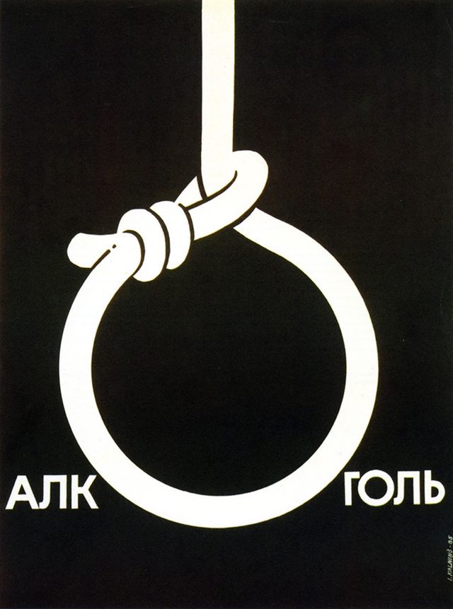 Soviet Anti-Alcohol Poster (1)