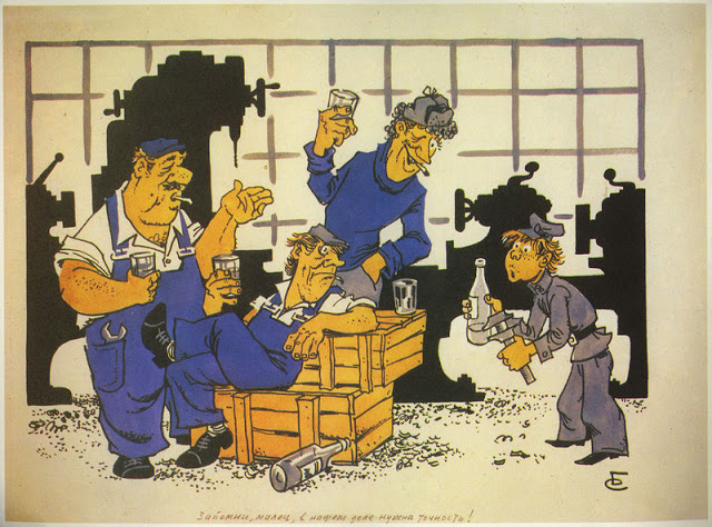 Soviet Anti-Alcohol Poster (10)