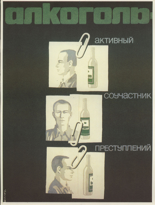 Soviet Anti-Alcohol Poster (13)