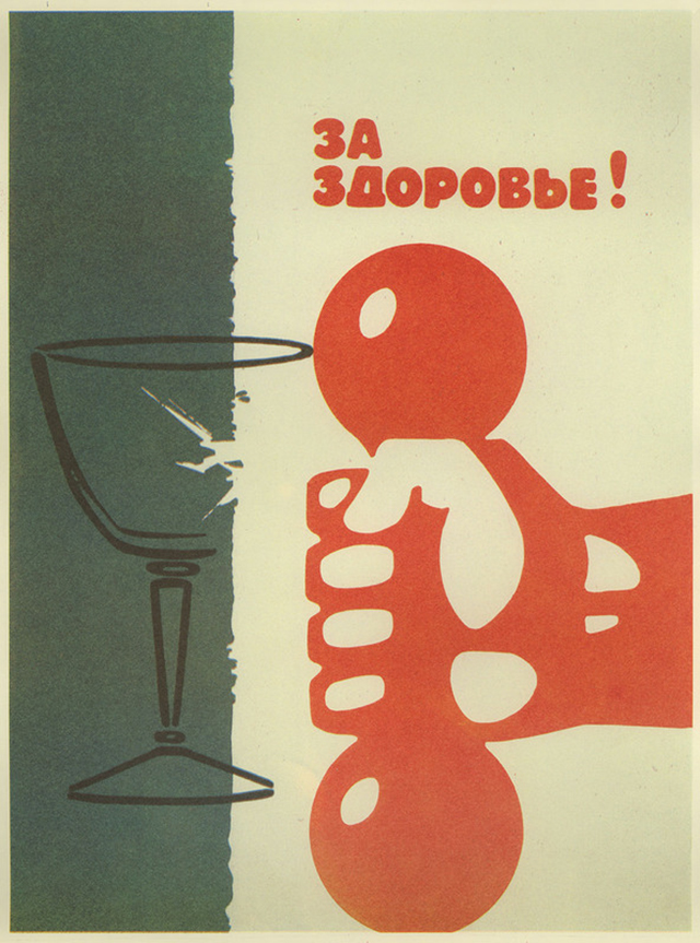 Soviet Anti-Alcohol Poster (14)