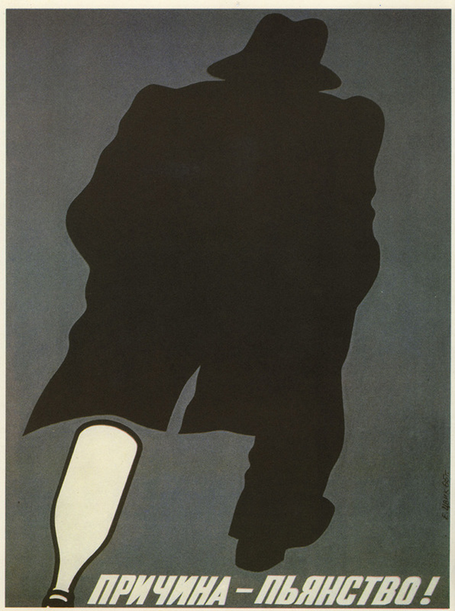 Soviet Anti-Alcohol Poster (16)
