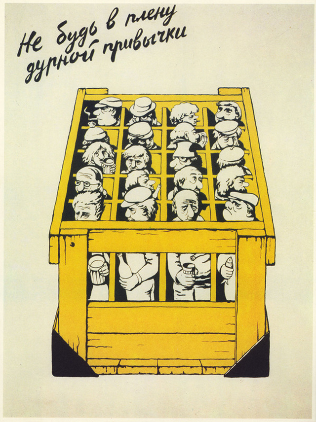 Soviet Anti-Alcohol Poster (17)