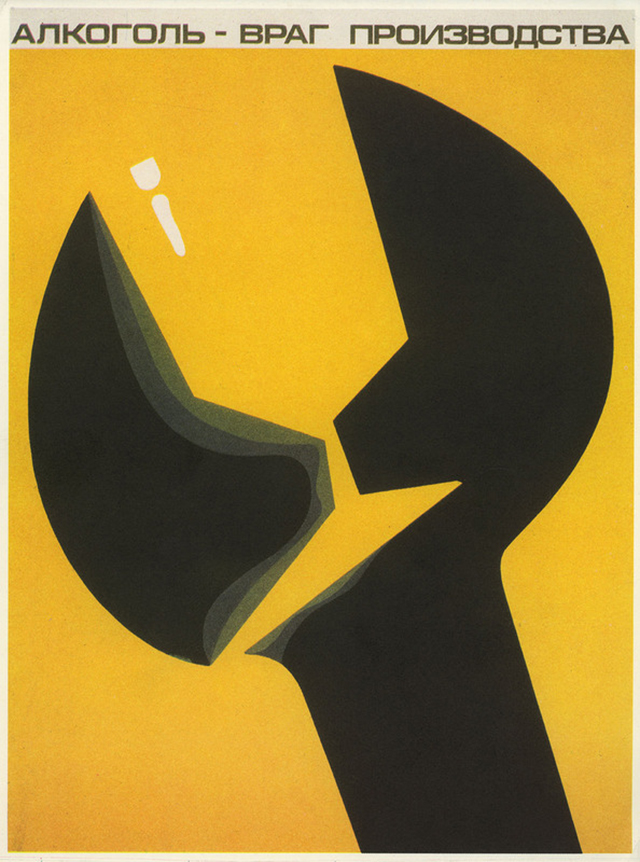 Soviet Anti-Alcohol Poster (18)