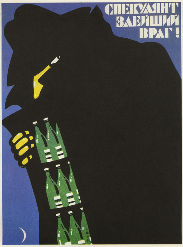Soviet Anti-Alcohol Poster (19)