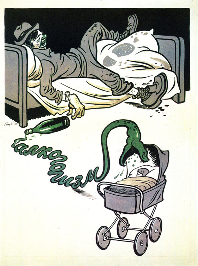 Soviet Anti-Alcohol Poster (2)