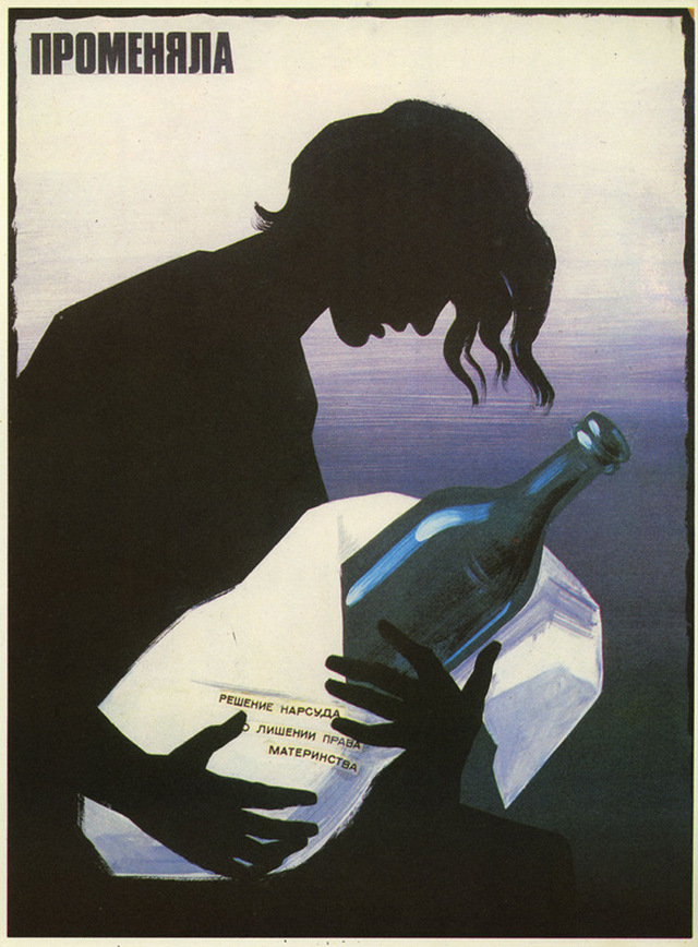 Soviet Anti-Alcohol Poster (21)