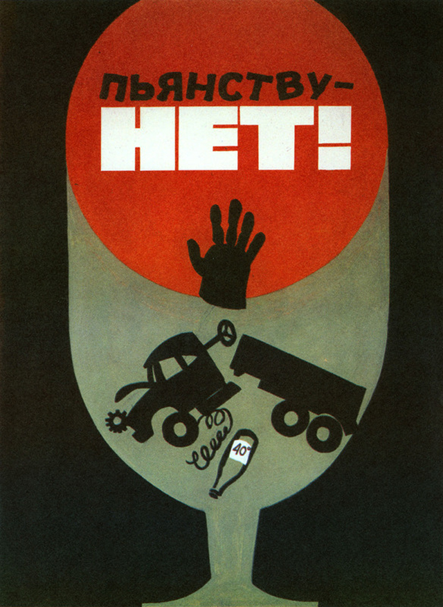 Soviet Anti-Alcohol Poster (3)