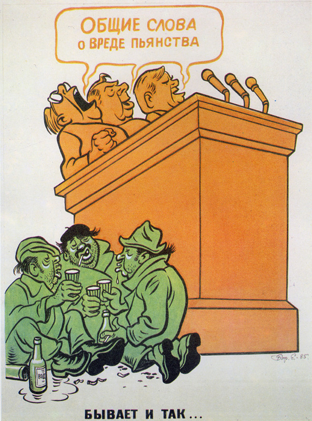 Soviet Anti-Alcohol Poster (4)