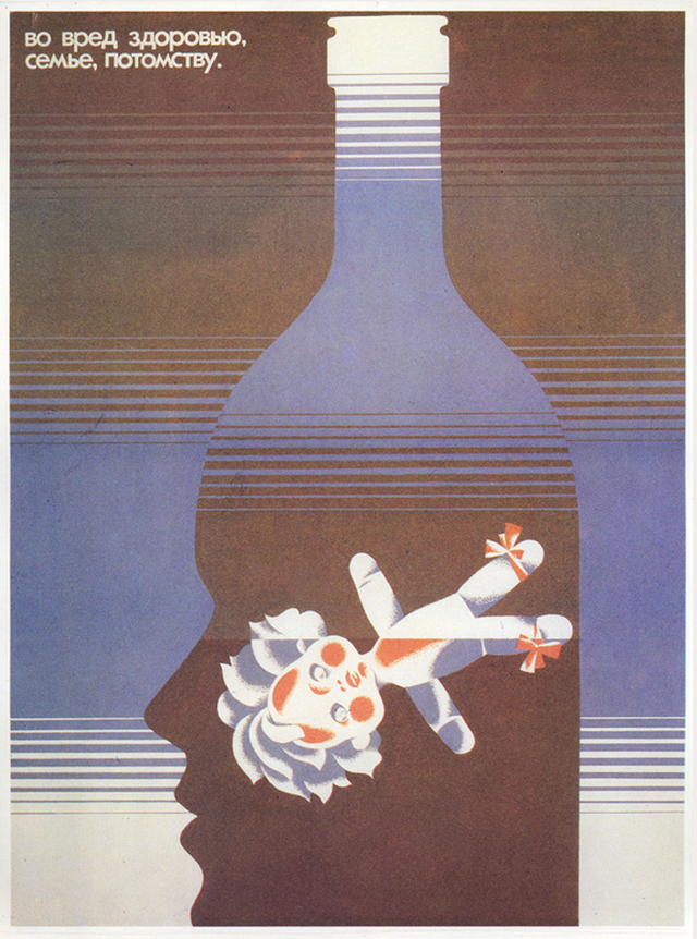 Soviet Anti-Alcohol Poster (6)