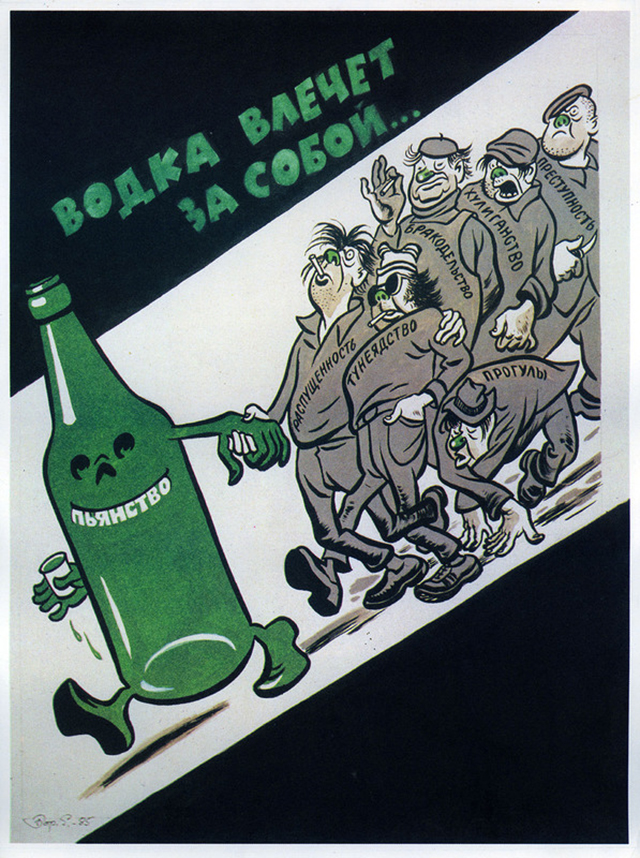 Soviet Anti-Alcohol Poster (7)