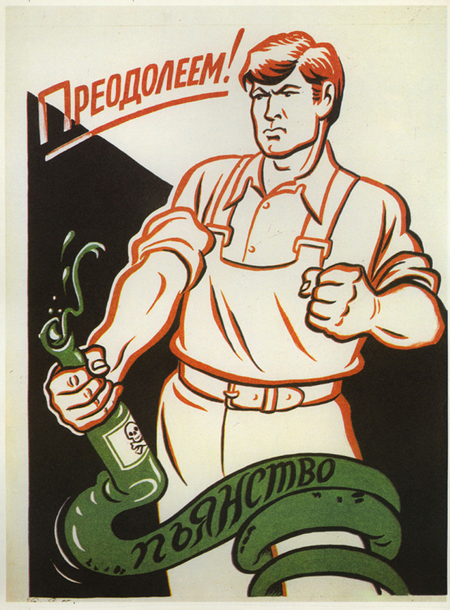 Soviet Anti-Alcohol Poster (8)