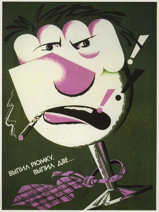 Soviet Anti-Alcohol Poster (9)