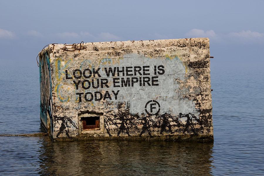 fuss_empire_1