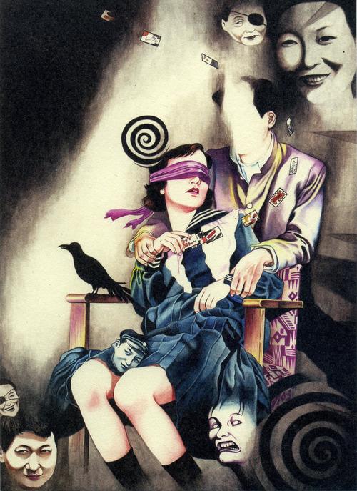 suehiro-maruo9